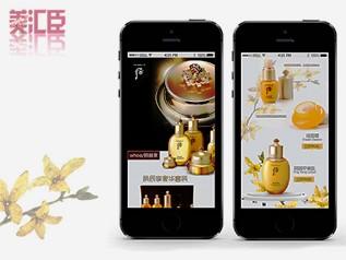 北京美匯城交互與設計